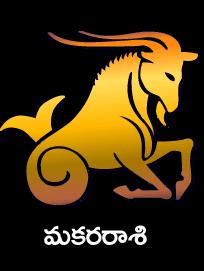 2019 2020 Sri Vikari Samvatsara Telugu Rasiphalalu Free Download