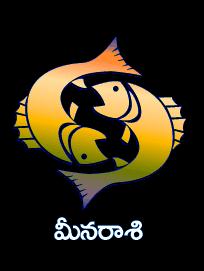 Sri Vikari Nama Samvatsara 2019-2020 Free Telugu Rasi Phalitalu