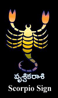 Scorpio Sign character Vrucchika Rasi Nature